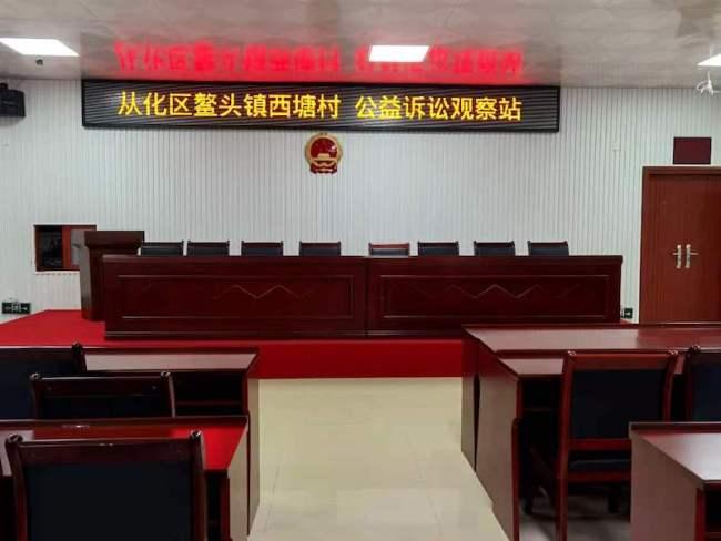 广州从化探索公益诉讼新模式 已聘任25个公益诉讼观察员