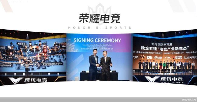 电竞正式进入亚运会 将进一步刺激本就火热的电竞行业