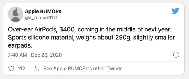 消息称苹果明年推AirPods Max Sport:重量降低到290g 使用较小耳罩