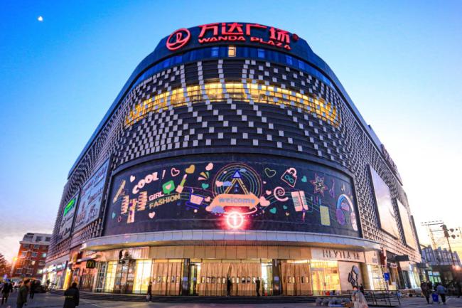 山东临沂临沭万达广场开业 完成开业45个万达广场年度目标