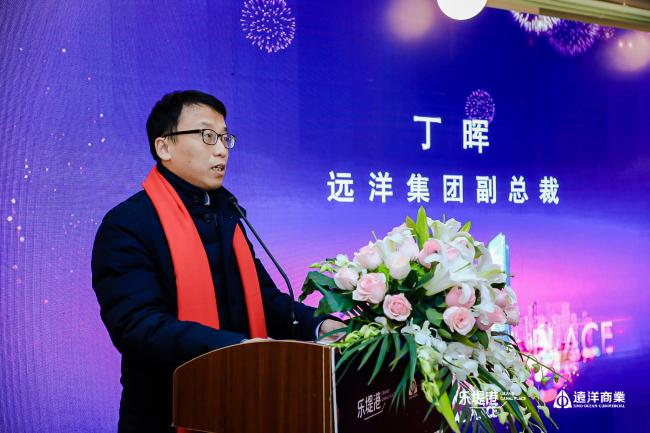 远洋乐堤港正式亮相北京城市副中心 写字楼建筑外观设计为风帆造型