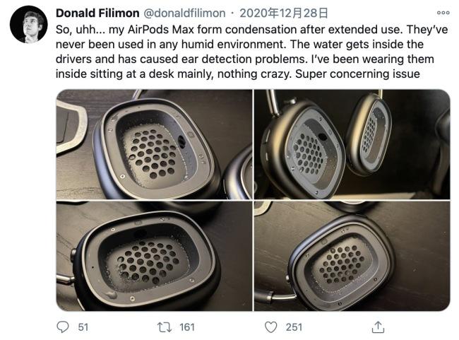 部分AirPods Max用户称耳机出现水汽问题 苹果官方尚未对此作出回应