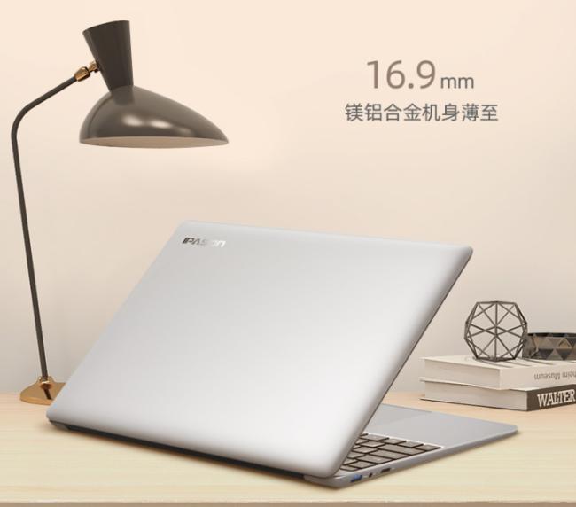攀升MaxBook P1笔记本降至2099元:4核轻薄本 双频WiFi