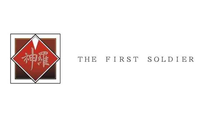 两周时间内 SE注册三个《最终幻想7》商标