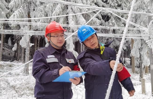 南方电网冬季用电量连续五天接近夏季高峰时段水平_fororder_4