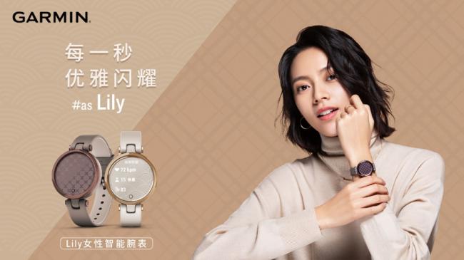 Garmin佳明推出新品Lily智能手表 更加注重女性产品设计及功能研发