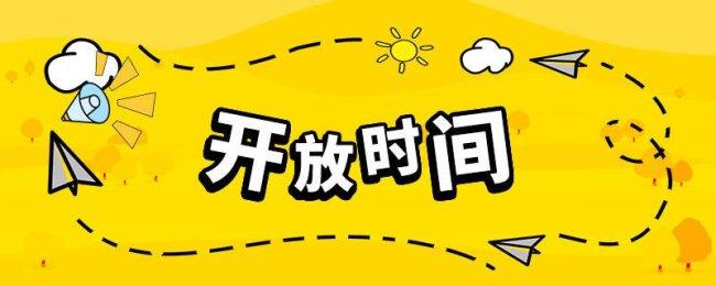 深圳光明区文化馆2021年春节期间2月11日-17日开放