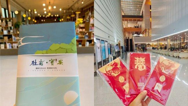 深圳宝安旅游生活图书馆2021年春节活动 借书及福利领取2月6日开始