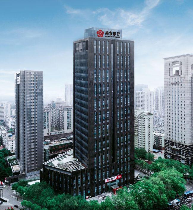 存款规模已超1万亿元 南京银行迎来成立25周年