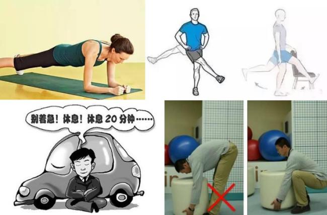为什么久坐会出现腰疼?学会这些方法能缓解
