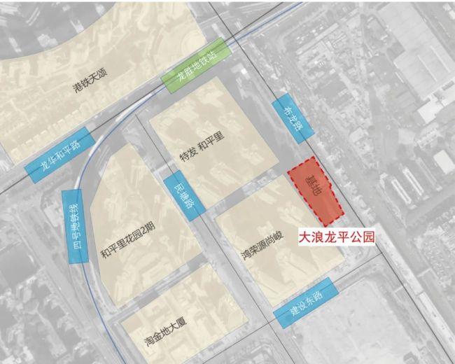 2021年深圳元宵节好去处推荐:大浪龙平公园 附公园简介