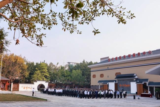 """广州黄埔:全国首个以""""赶考精神""""为主题街道党群服务中心亮相"""