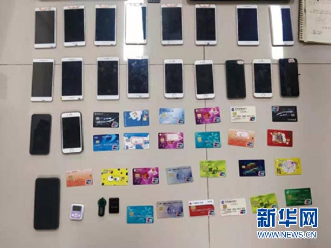 """广州南沙警方侦破一起利用""""跑分""""平台洗钱案 6名主要涉案人员已被逮捕"""