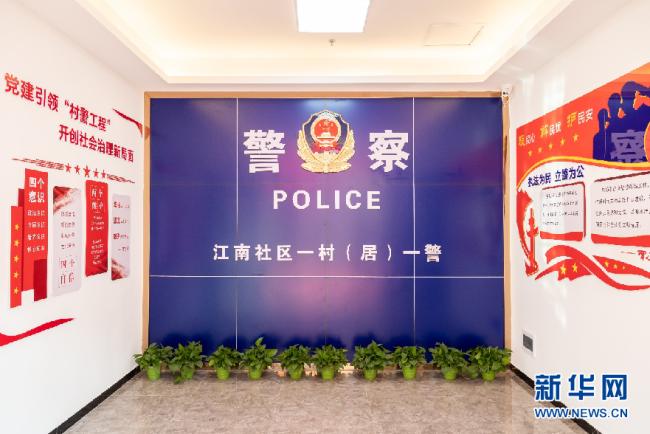 惠州博罗江南社区一村(居)一警工作室揭牌 将为群众生活及安全提供更多服务和保障