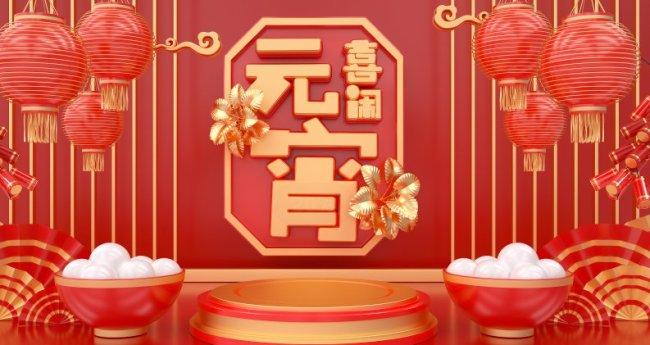 2021深圳元宵节汉服活动一览 附时间和地点