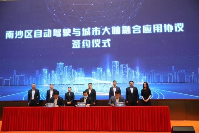 广州南沙计划全域开放智能网联汽车测试道路 自动驾驶商业化运营试点有望加速落地