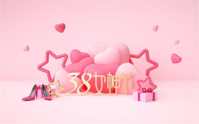 三八妇女节话女性:益生谷备孕产品品牌庆三八活动圆满完成