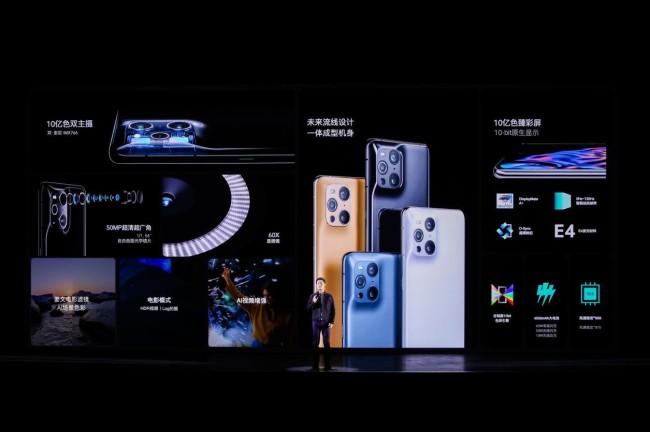 色彩影像旗舰OPPO Find X3系列发布,创新技术让记忆更鲜活