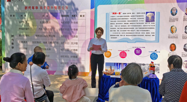 保护和传承好粤语 助力大湾区文化建设