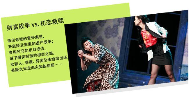 深圳开心麻花爆笑舞台剧《旋转卡门》演出时间、地点及门票价格(附购票入口)