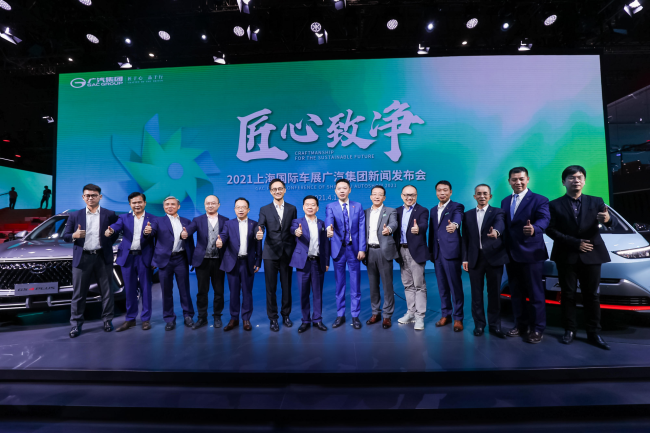 ADAYO华阳与地平线达成战略合作 助力智能网联汽车发展