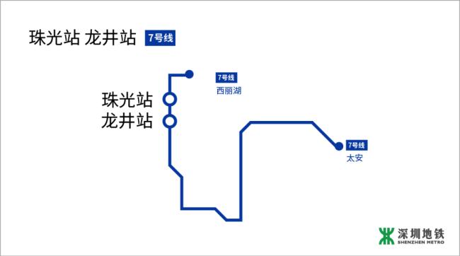 2021五一小长假深圳夜间接驳地铁公交线路运行时间有哪些调整?
