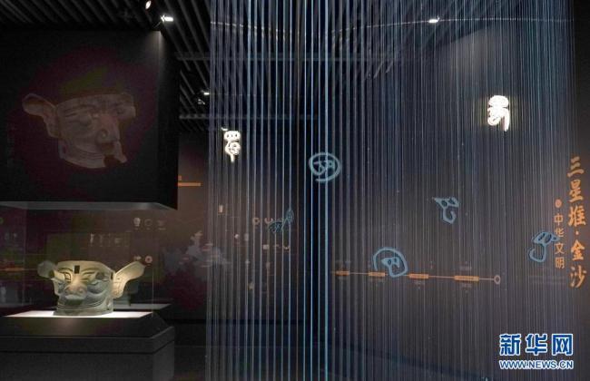 上海将举办三星堆·金沙遗址出土文物大展 6月8日在奉贤博物馆开幕