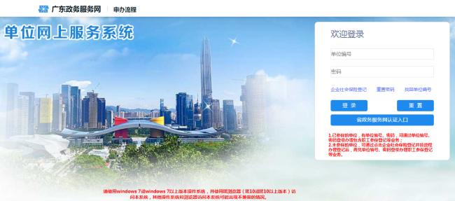2021年深圳医保档次修改要如何办理?办理入口在哪?