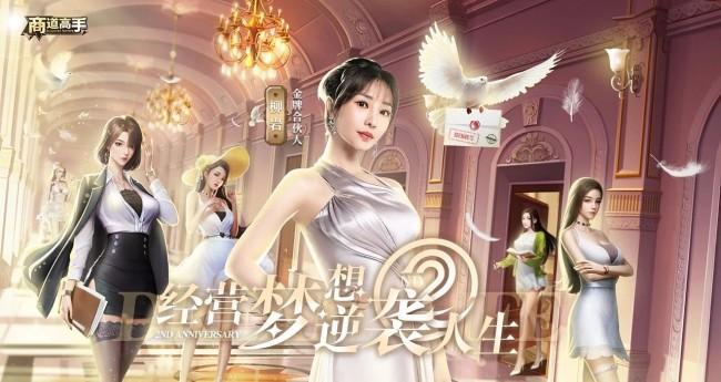 益世界确认参展2021ChinaJoyBTOB,众多游戏新品初曝光