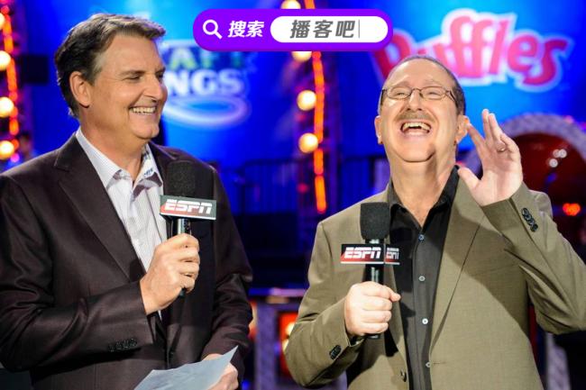 2021 WSOP赛事解说将由两大传奇主播担任 播客吧直播