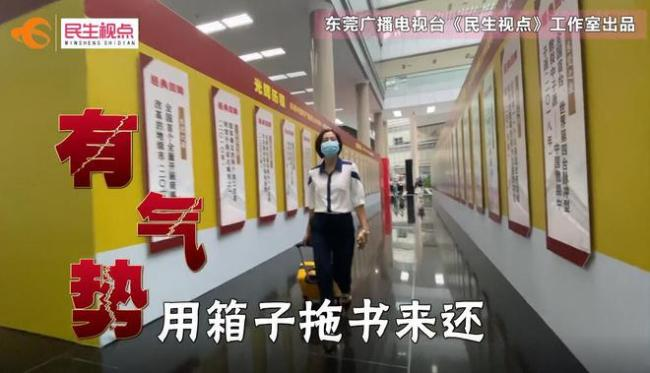 """东莞设立五大任务全面升级""""东莞读书节""""推进全民阅读设施建设"""