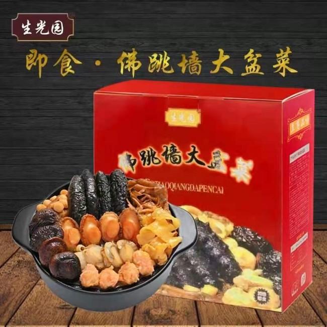 生光园佛跳墙大盆菜 传承汕头风味美食