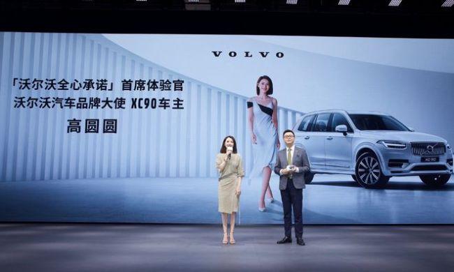 沃尔沃汽车刘鹏:我们在智能科技上的策略是ALL IN