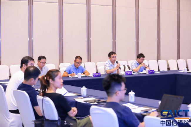 标识中国行|《工业互联网标识行业应用指南(船舶)》公开征求意见会在广州成功召开