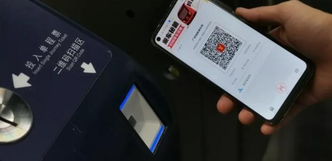 好消息,广州地铁乘车码互联互通又添新伙伴 今起与天津地铁实现互通
