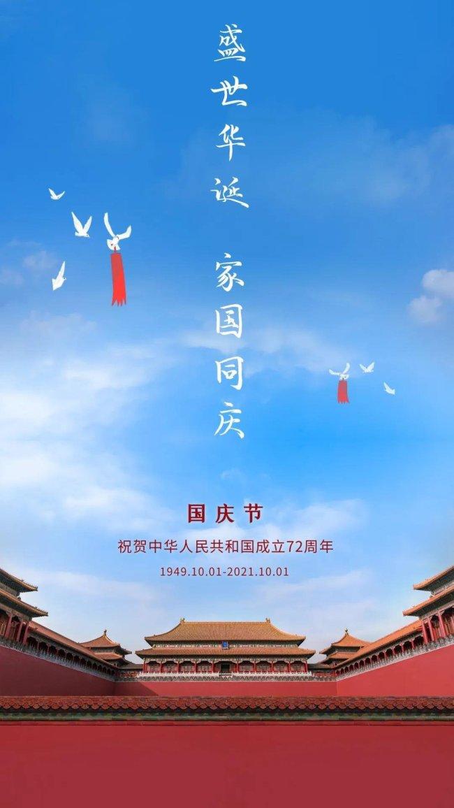2021深圳大华兴寺国庆正常开放吗?需不需要预约
