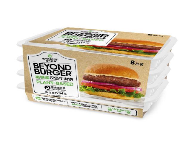 别样汉堡将成为沃尔玛仓储式会员制零售超市 在国内21个城市推出标志性产品