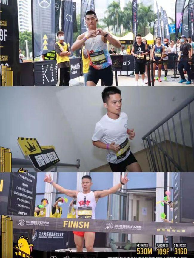 2021国际垂直马拉松公开赛在广州圆满落幕 活力梯客登周大福金融中心