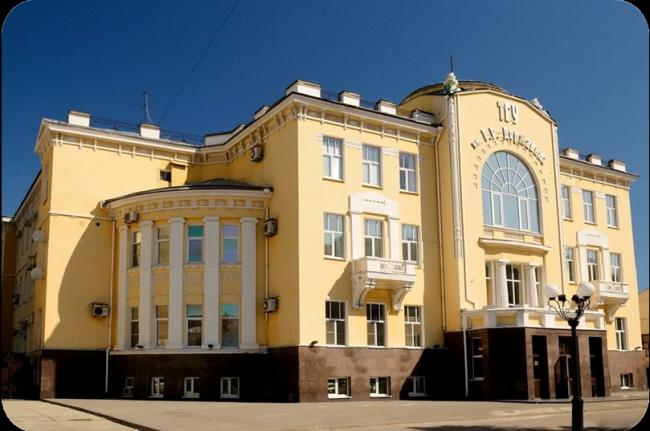 俄罗斯坦波夫国立大学俄中中心成立