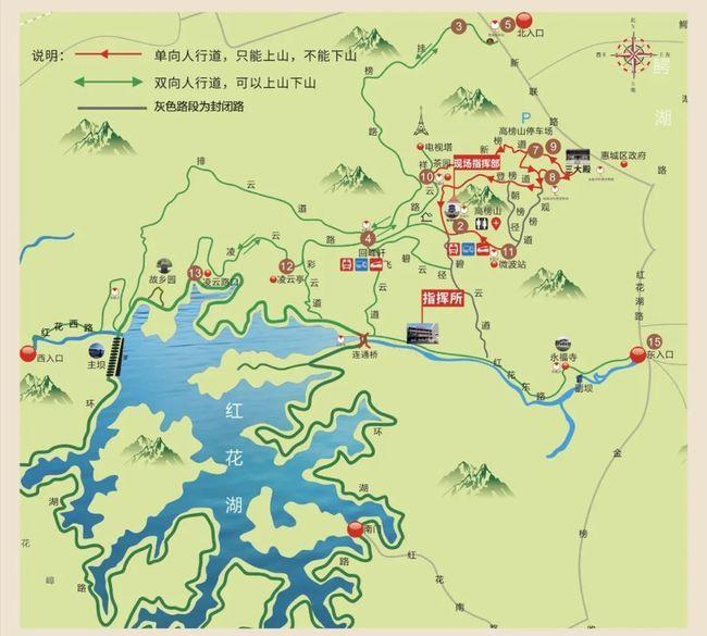 惠州高榜山重阳节当天实行临时管制 南入口游客中心15日恢复开放