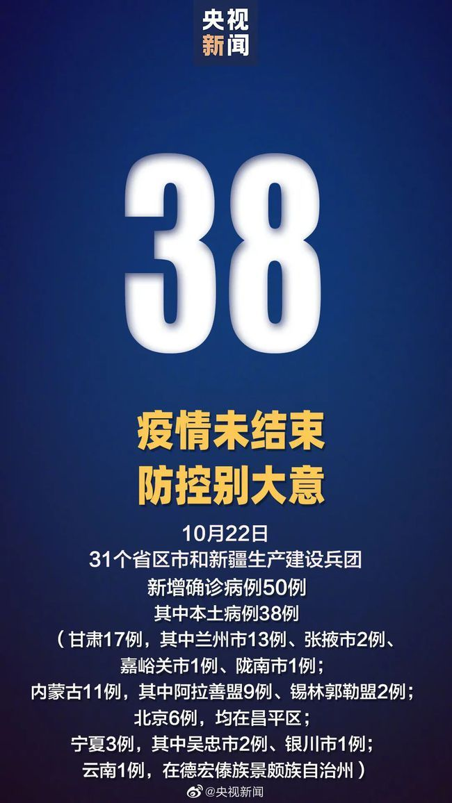 广州发现4名密接者乘网约车返回阳春市!现将具体轨迹公布如下
