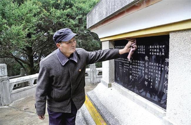 退伍老兵马浩福守护烈士陵园38载