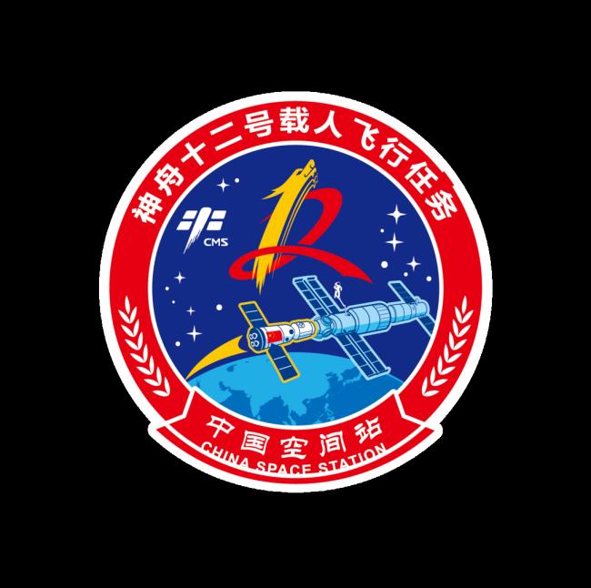 """""""神箭""""在弦,再度问天!神舟十二号载人飞行任务标识正式发布!"""