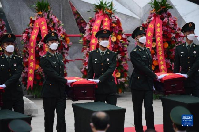 第八批在韩中国人民志愿军烈士遗骸安葬仪式在沈阳举行