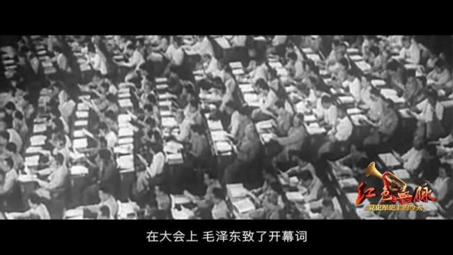 红色血脉——党史军史上的今天|9月15日 中国共产党第八次全国代表大会开幕