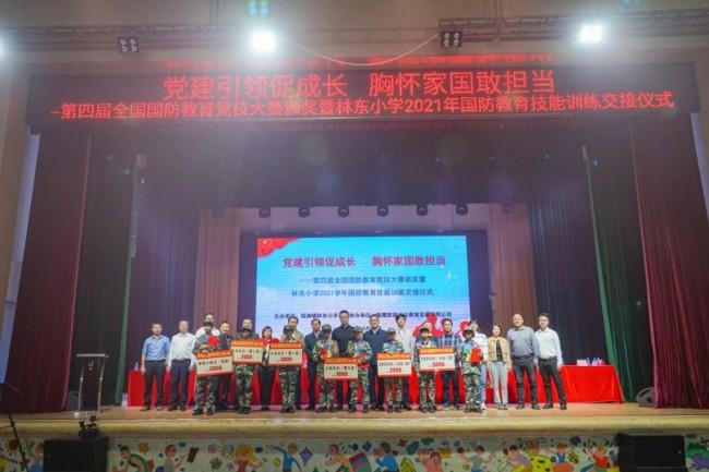 第四届全国国防教育竞技大赛广东省代表队颁奖仪式成功举办