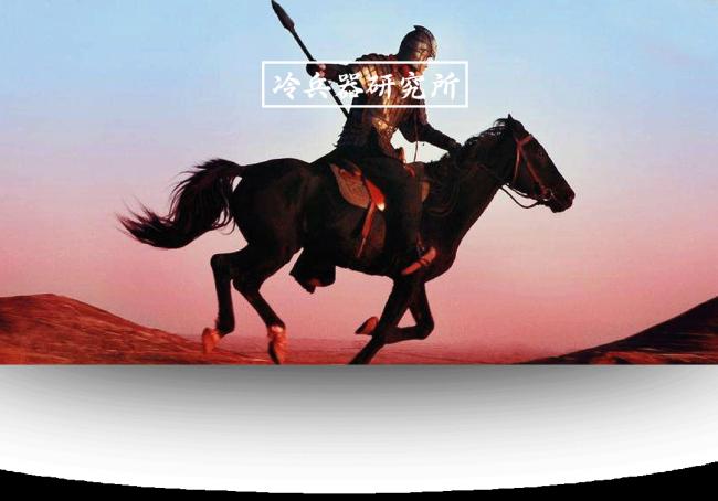 牵出神秘赵国太子,堪比越王勾践剑的青铜铍,为何郭沫若都认错?