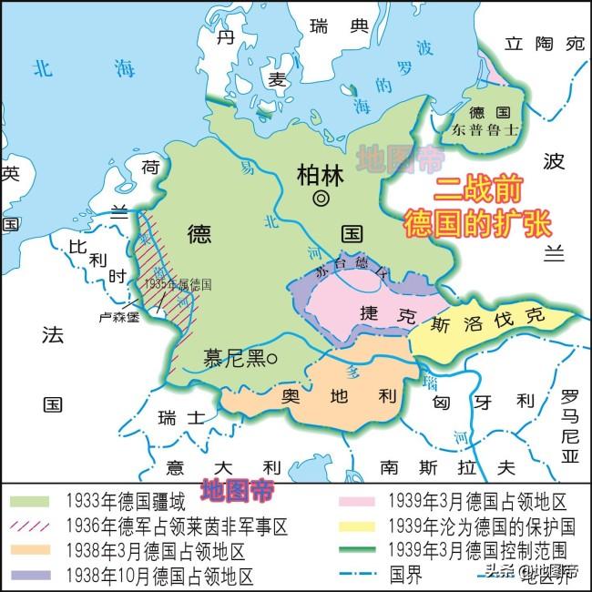 德国取得捷克的苏台德区,波兰和匈牙利为何趁火打劫?