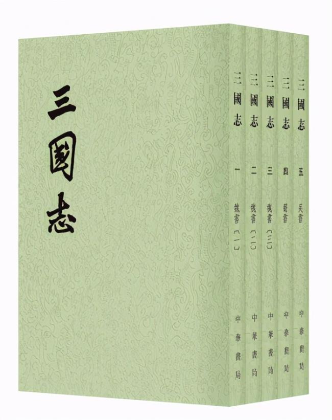 神秘的作者:著有《三国志》的陈寿,为什么生平记载非常模糊