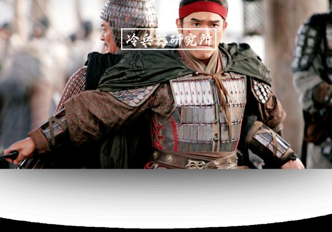 从李子柒到古代武备,越南抄就成他们的?用文物批驳复原陈朝盔甲